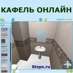 Kafel_Online.jpg