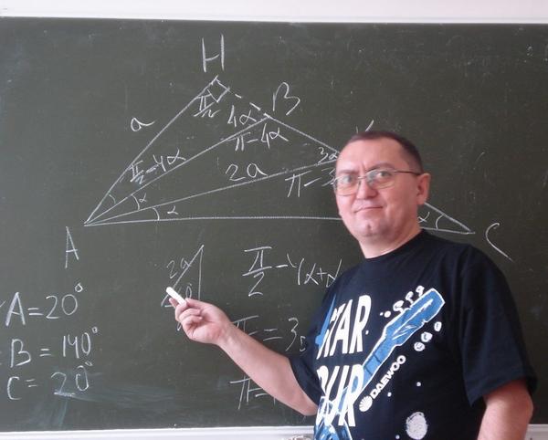 Я треугольник.jpg