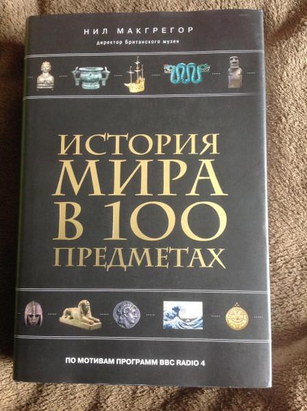 100 2