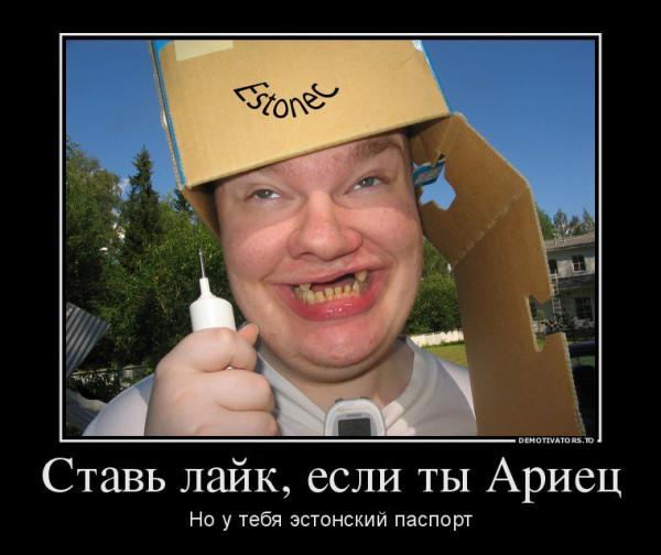 https://ic.pics.livejournal.com/igor_vsev/68261448/214554/214554_600.jpg