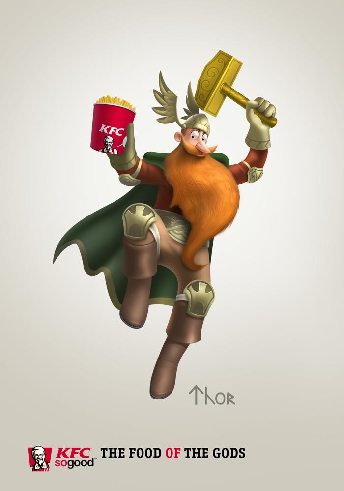 KFC-Тор(готов)