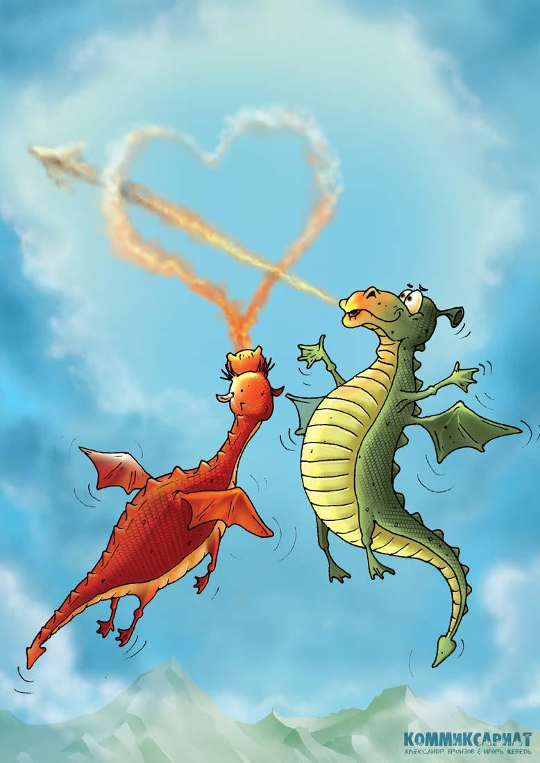 Мартом лилий, открытки с драконами
