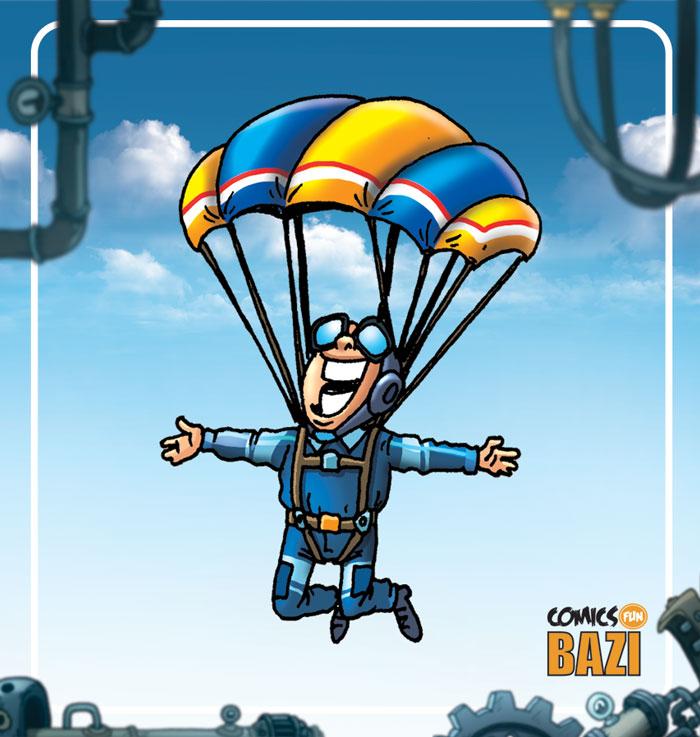 Радостный парашютист.