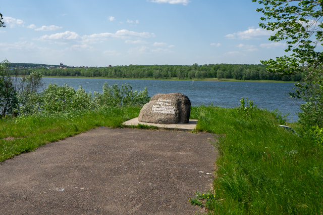20 августа 1949 года здесь высадились первопроходцы г. Красноярска-26