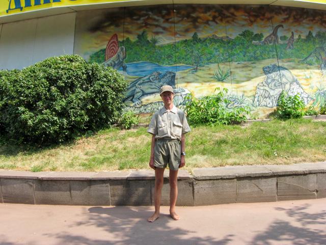 Москва, Центральный парк им. Горького