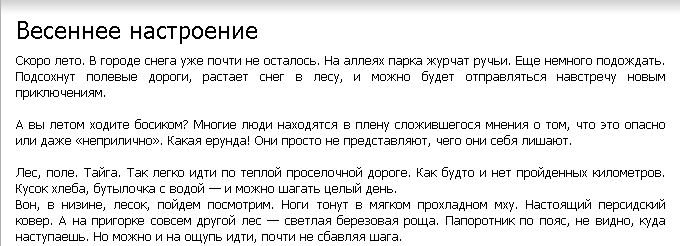 https://www.liveinternet.ru/users/zim/post214510654