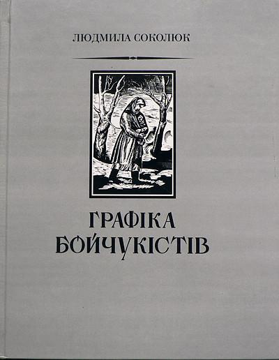 P1670668