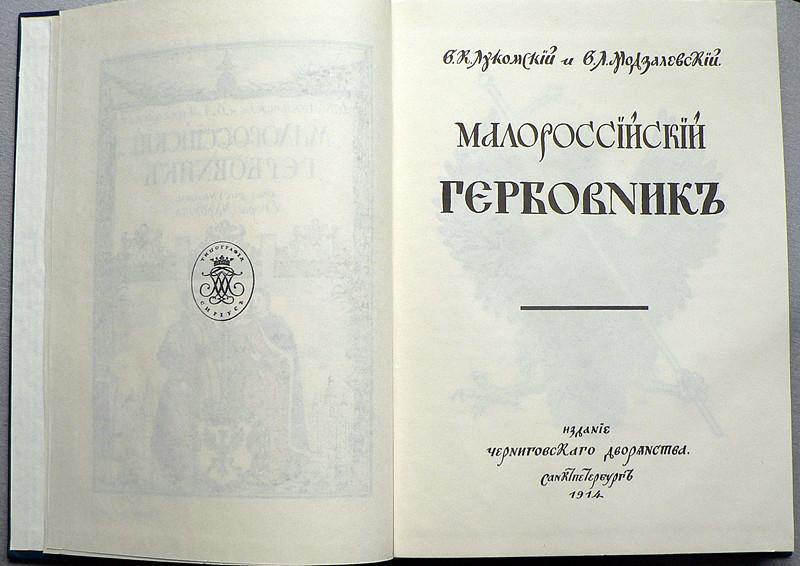 P1670672