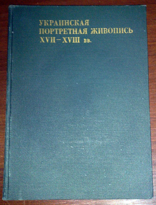 190820122575