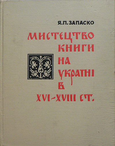 P1750830