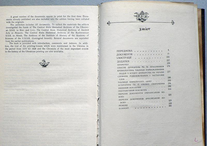 P1750836
