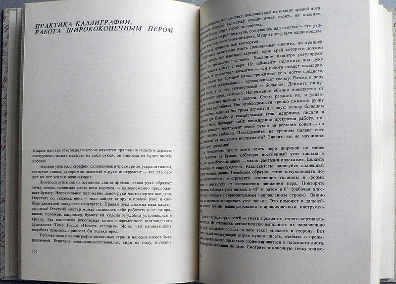 P1470793