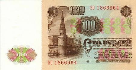 rub100