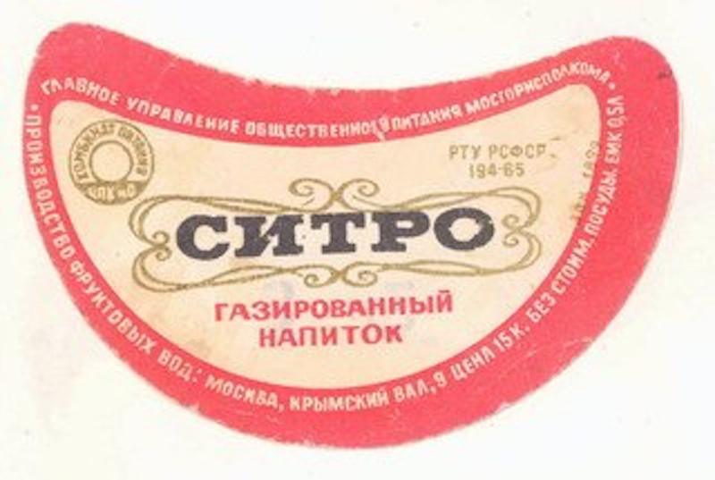 05-sitro