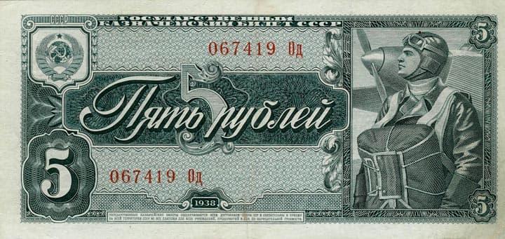 1938-05-rubl