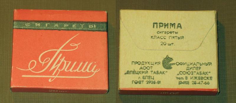 Купить сигареты в ельце сигареты честерфилд купить в москве