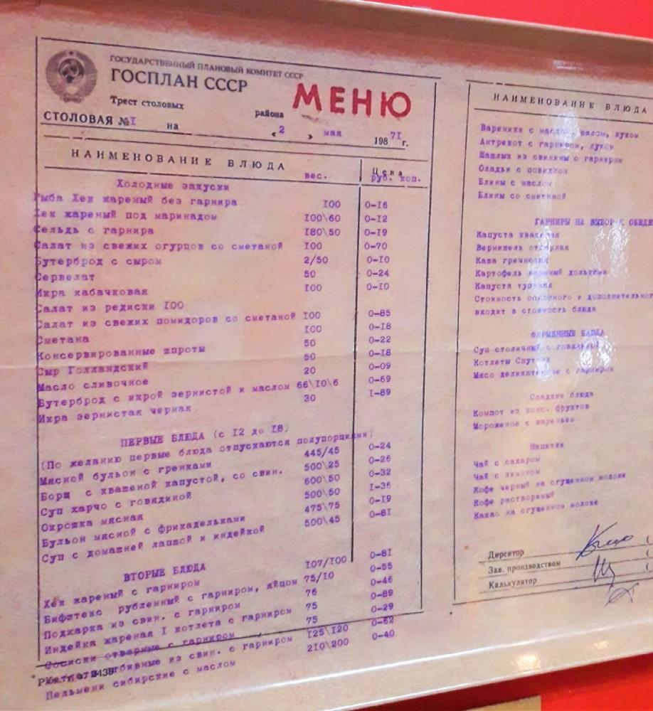 Московская обл г раменское с картинками лестница очень