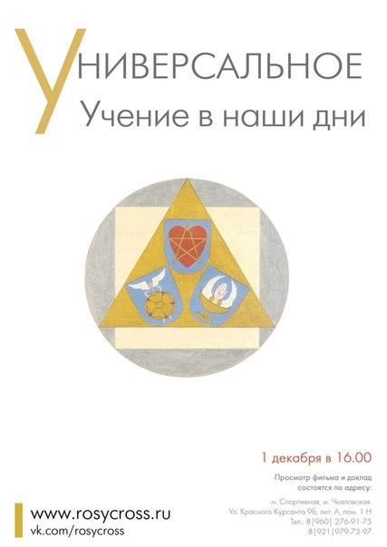 Ближайшие события в Санкт-Петербурге