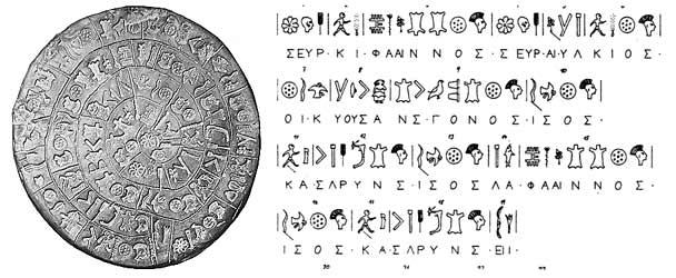 Фестский диск с расшифровкой филолога Дерка Оленрота