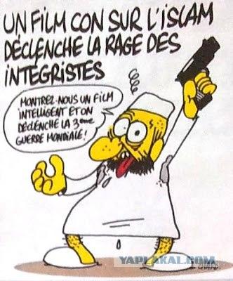 Карикатуры на пророка 05