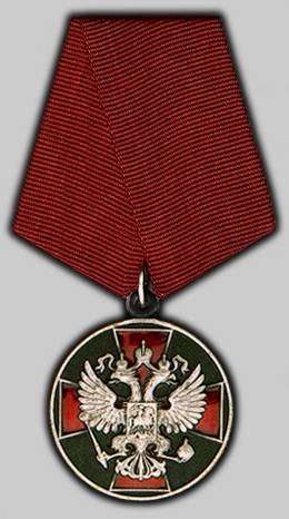 Медаль За заслуги перед Отечеством II степени