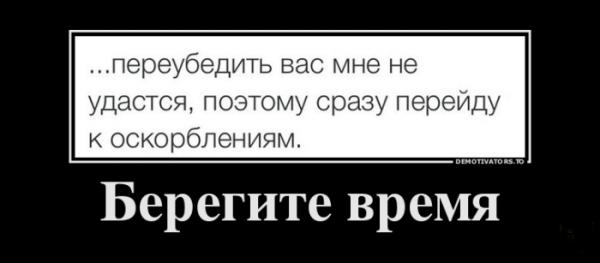 1429059450_ya7