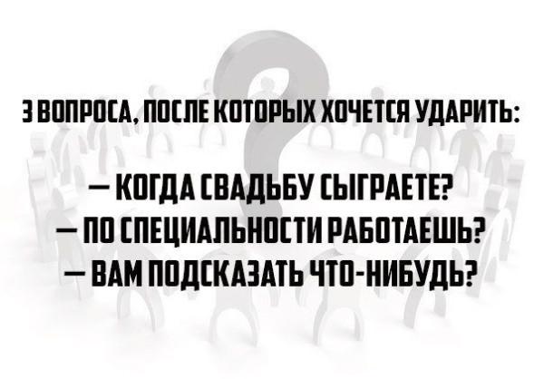 1429246883_0014