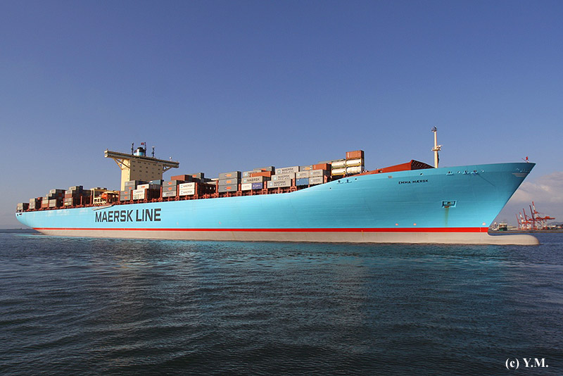 Emma Maersk 1