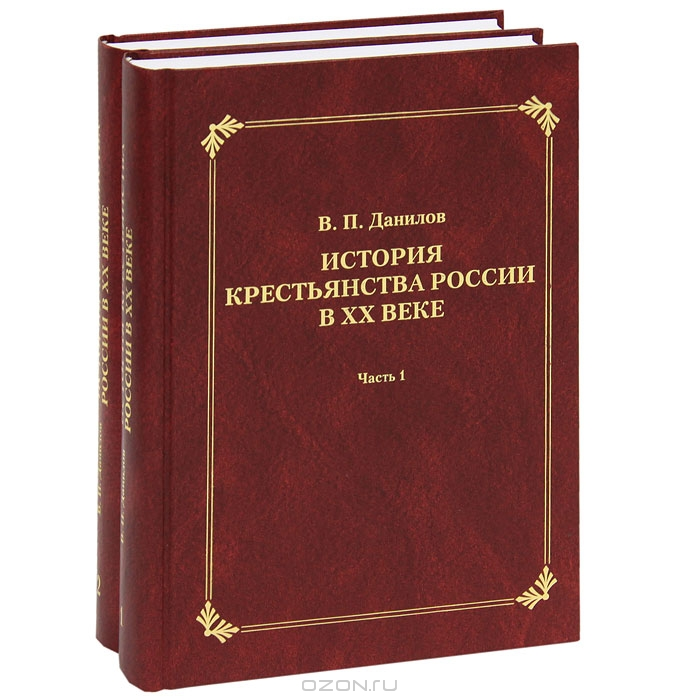 epub Panofsky