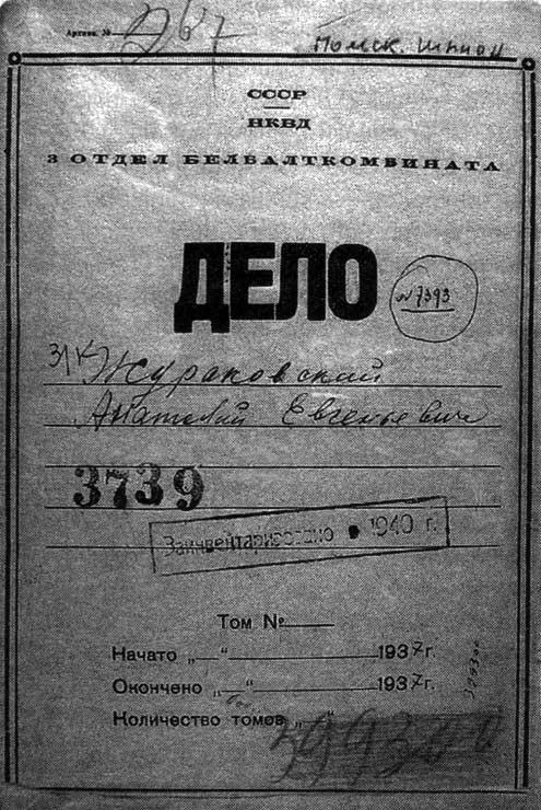 ЖУРРРanatoly8