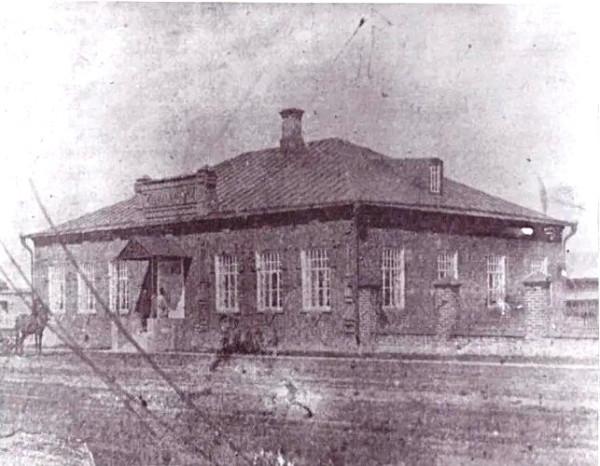 Здание приюта (1901).jpg