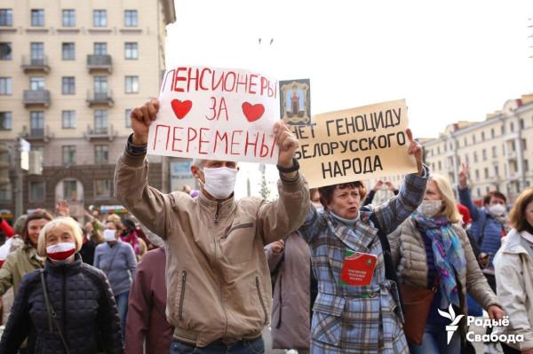 Тысячи белорусских пенсионеров обратились к Лукашенко: Пошёл вон!