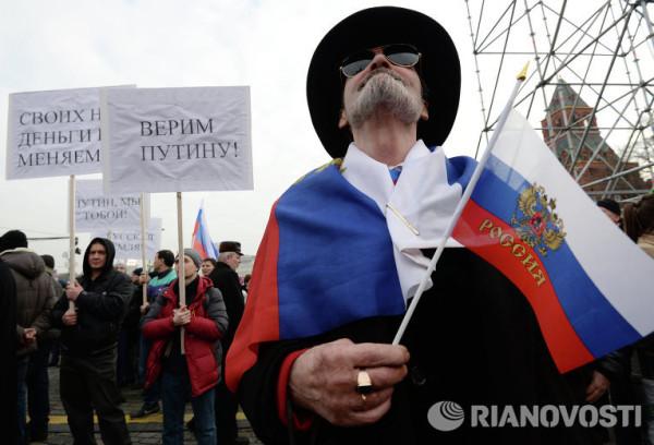 Верим Путину.jpg
