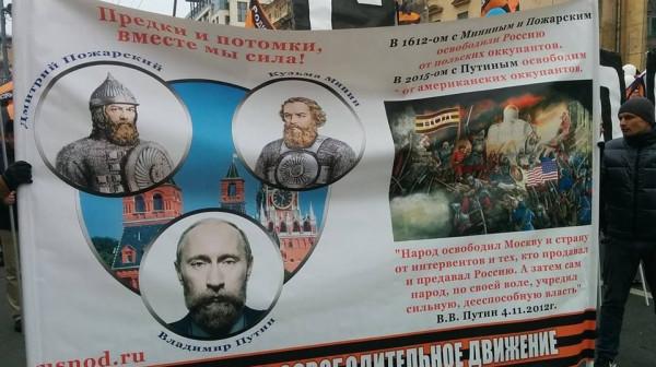 Минин, Путин и Пожарский.jpg