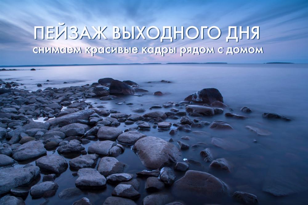 podgorniy_cover