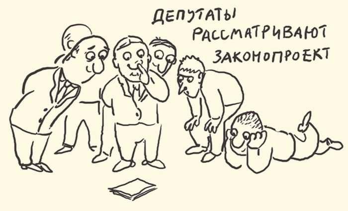 Завтра комитет Рады рассмотрит стенограмму заседания СНБО в феврале 2014 года по оккупации Крыма - Цензор.НЕТ 910
