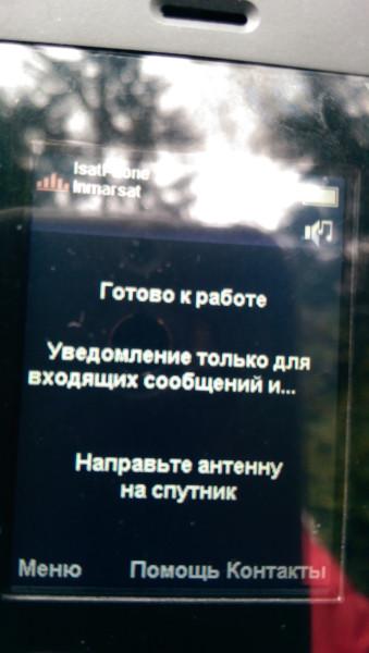 IMAG0640