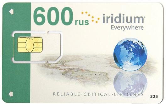 iridium 2013_600_v2