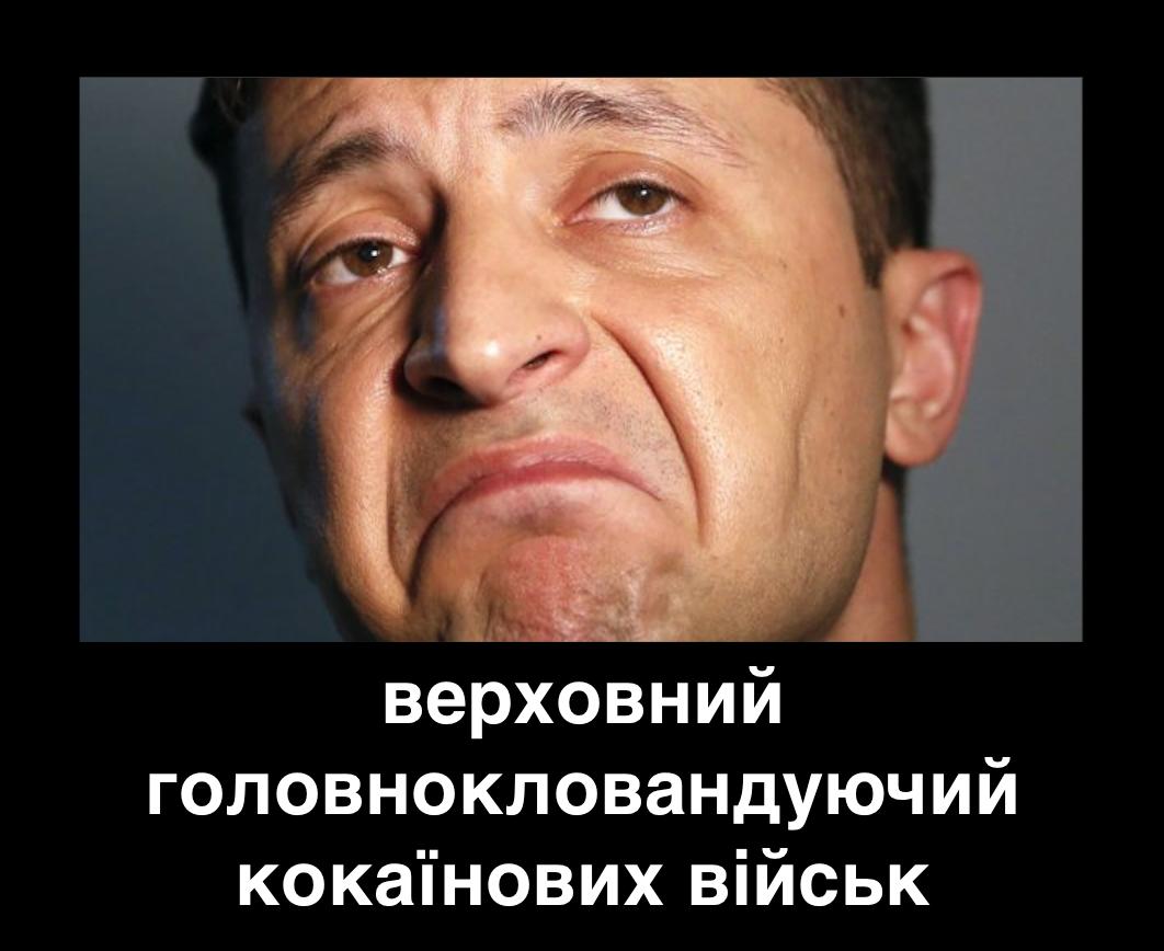 Договоренностей с Коломойским нет и никогда не было, - Порошенко - Цензор.НЕТ 3804