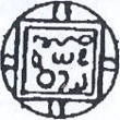 1731_r