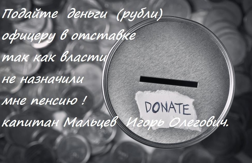рубли спасающие жизнь