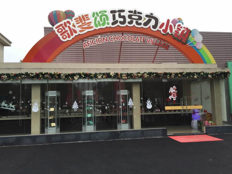 01_Entrance