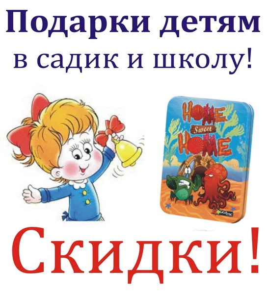 banner_skidka1