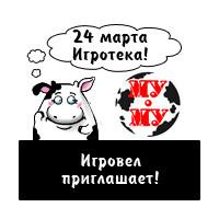 igroteka-igroved-mu-mu_vkontakt