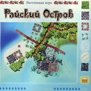 Настольная игра Райский остров