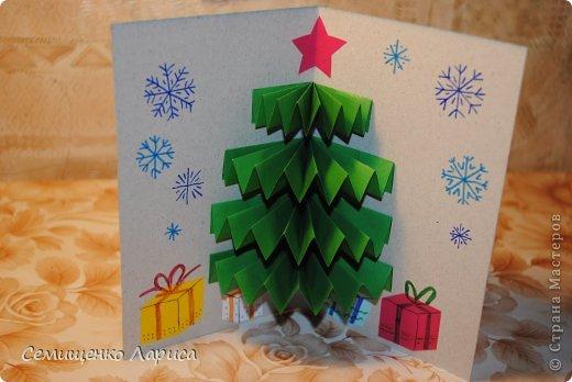 Рождественская открытка своими руками с елкой