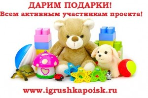 ToysBanner.jpg