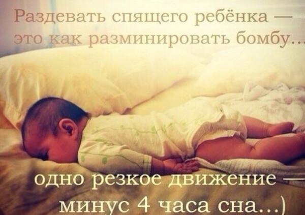 Просыпаться во сне статус