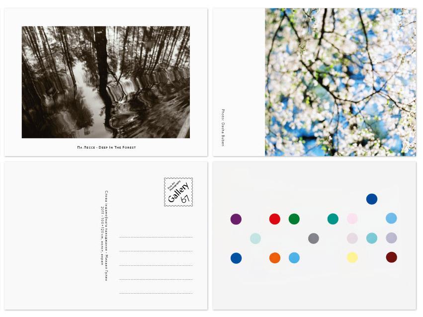 postcards_intro_lj