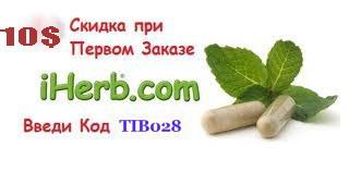 Менструальная чаша. user33479_pic24300_1328346401